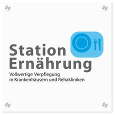 Logo-Schild Station Ernährung-Zertifizierung, Quelle: DGE